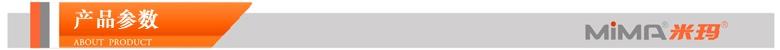 湖南荣洲机械设备有限公司,移动式收米直播足球直播吧平台价格,湖南收米直播足球直播吧货梯,塑料托盘批发,固定式收米直播足球直播吧平台,曲臂式收米直播足球直播吧平台,汽车尾板,全电动叉车